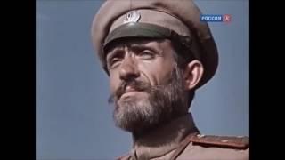 ХБ - Белая гвардия (05.05.2017)