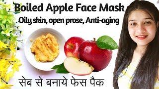 Face Mask For Oily Skin 免费在线视频最佳电影电视节目 Viveos Net