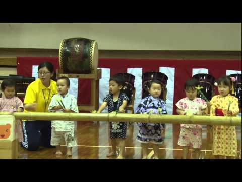Ippommatsu Nursery School