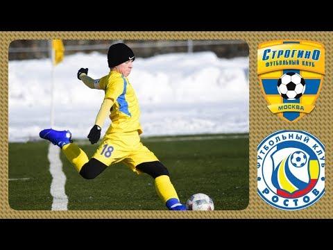 Команды 2006 г.р.: Строгино - Ростов - 1:1 | Обзор