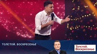 Комик Владимир Зеленский возглавил рейтинг кандидатов на пост президента Украины.