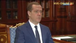 Дмитрий Медведев лично проинформировал Сергея Иванова о назначении на должность