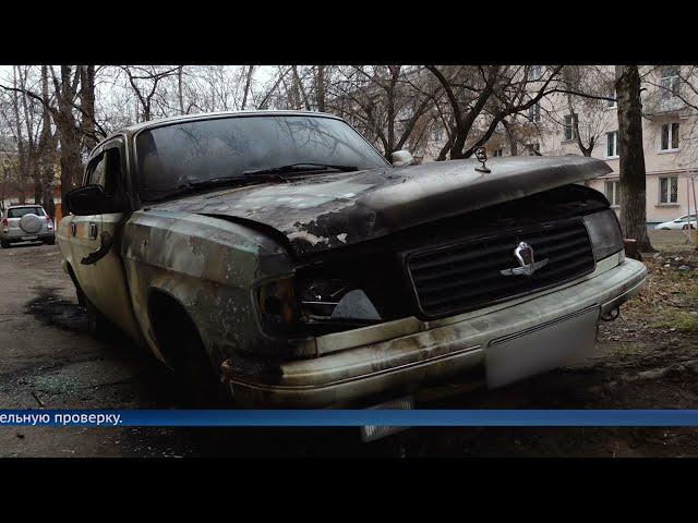 В Ангарске сгорел автомобиль