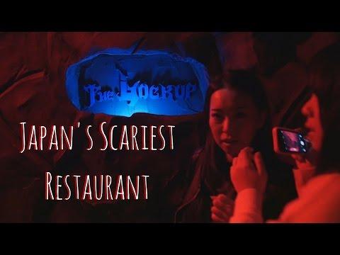 Video Japan's Scariest Restaurant! 日本の一番怖いレストラン!