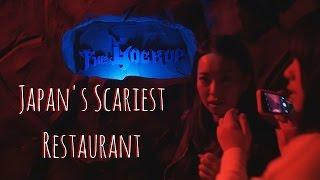 Japan's Scariest Restaurant! 日本の一番怖いレストラン!