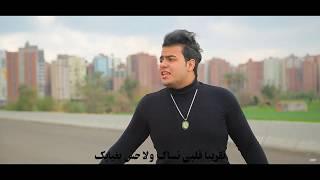 Abdullah Elpop - Ba3dk Merta7 Clip / عبدالله البوب - كليب بعدك مرتاح تحميل MP3