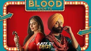 Blood Wich Tu  Amrit Maan