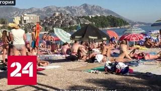 Террористы, корь и нечистоты: мировые курорты готовятся к сезону