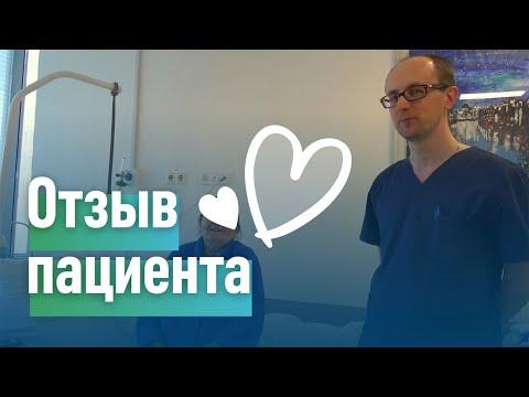 Отзыв о лечении мочекаменной и желчекаменной болезней