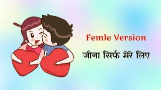 Jeena Sirf Mere Liye Whatsapp Status || Female Version Sad