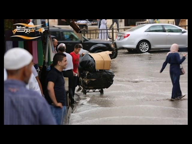 سيول وأمطار غزيرة في الأردن -وسط البلد عمان 25-10-2018