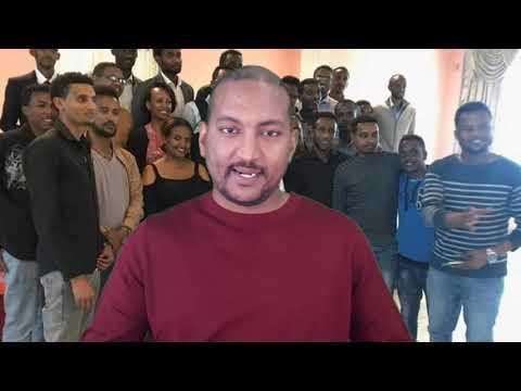 Eritrea : ኤረትራ ሎሚ፡ እዋናዊ ጉዳይ