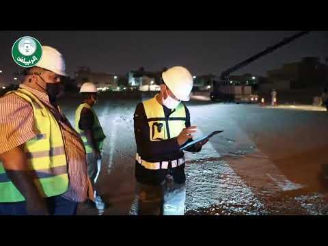 أمانة الرياض : إزالة أكثر من 32 ألف صبة خلال 90 يوما
