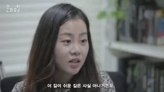 [직업인터뷰] 일러스트레이터 편