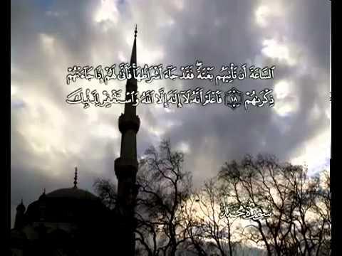 सुरा सूरत् मुहम्मद<br>(सूरत् मुहम्मद) - शेख़ / महमूद अल-बन्ना -