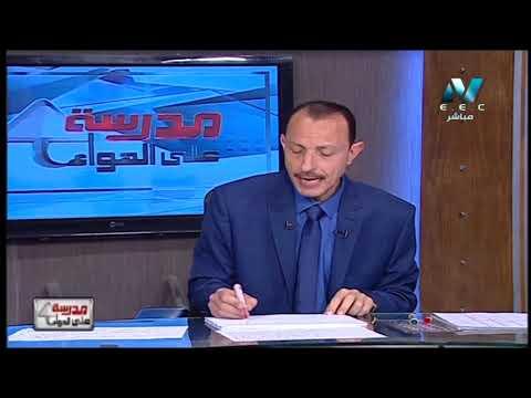 رياضة 1 إعدادي حلقة ( جبر : مراجعة ليلة امتحان الفصل الدراسي الثاني ) أ محمد حسن 05-05-2019