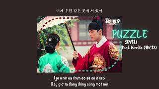 《Vietsub|Easy Lyrics》 PUZZLE - SOYOU / Park WooJin (AB61X) (Mr Queen OST - Part 4)