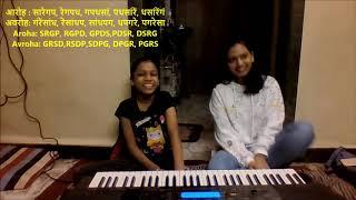 Complicated Alankars Prerana & Siddhi Practicing   - YouTube