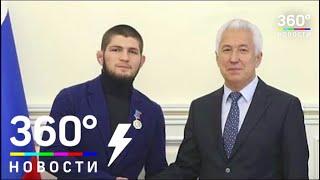 Хабиб Нурмагомедов может стать помощником главы Дагестана - СМИ2
