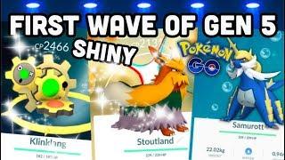 Klinklang  - (Pokémon) - FIRST WAVE OF GEN 5 IN POKEMON GO | SHINY KLINKLANG, STOUTLAND & MORE
