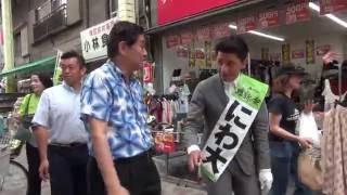 「Bestrong」城田純さんから丹羽大参議院候補へ