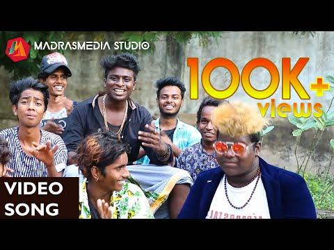 Chennai Anthem | Vyasarpadi Nasthi Naveen | Sorry EntertainmenT