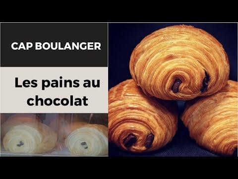 Boulangerie Pas à Pas N°5: Comment détailler 12 Pains au chocolat CAP boulanger