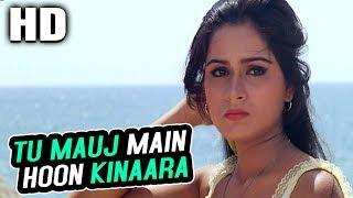 Tu Mauj Main Hoon Kinaara   Amit Kumar   Lovers 1983 Songs   Kumar Gaurav, Padmini Kolhapure