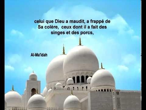 Sourate La table servie <br>(Al Ma_idah) - Cheik / Mohammad El Menshawe -