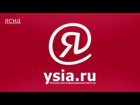 Картинки по запросу ysia.ru