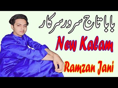 Download Baba Taj Sarwar Best Punjabi Kalam Ramzan Jani 2018
