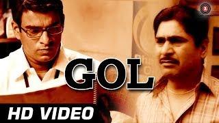 Gol - Song Video - Manjunath