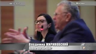 Жириновский раскрыл тайные мотивы признания Трампом Иерусалима столицей Израиля