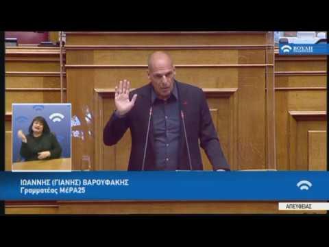 Ι.Βαρουφάκης(Γραμματέας ΜέΡΑ25)(Δευτερ.)(Οικονομικές επιπτώσεις της υγειονομικής κρίσης)(30/04/2020)