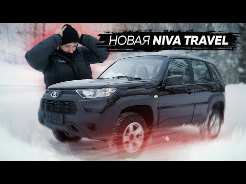 Lada Niva Travel 2021 - цена и фото, характеристики новой Лада Нива Тревел