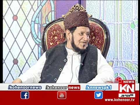 Ramadan Sultan Iftar Transmission 10 May 2021 | Kohenoor News Pakistan