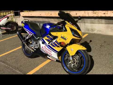 2006 Honda CBR®600F4i in Auburn, Washington - Video 1