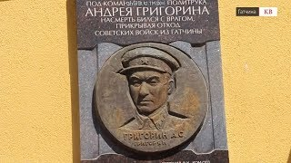 В Гатчине опросили 7,5 тыс. человек об их отношении к советским топонимам