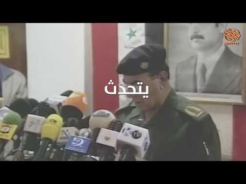 الذكرى الــ 15 لسقوط بغداد 9-4-2003