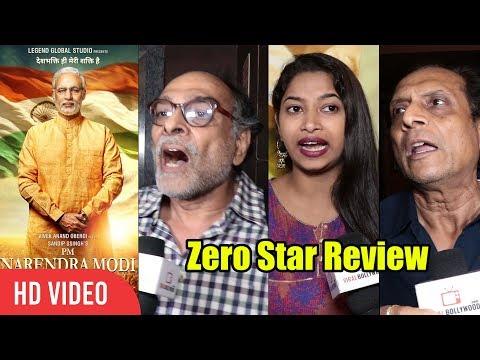 PM Narendra Modi Movie Public Review   2019 Ki Sabse Bakwas Movie   😡😡😡😡   First Day First Show