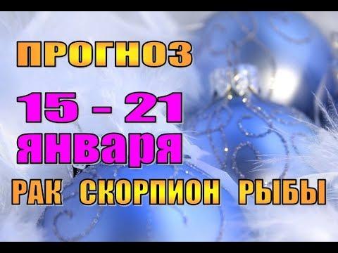 Гороскоп году рождения 1972