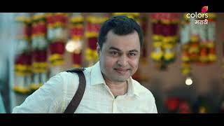 Chandra Aahe Sakshila Trailer