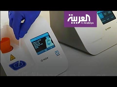 العرب اليوم - شاهد: جهاز لفحص