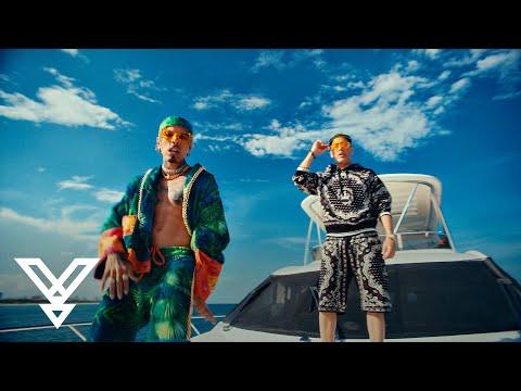 Yandel - Dembow 2020 (feat. Rauw Alejandro)
