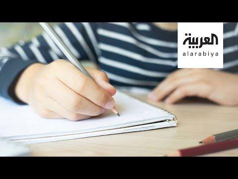 العرب اليوم - شاهد: مدرسة تطلب من الطلاب تخيّل جنازاتهم وتثير الجدل
