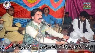 Talu Sher Sham E Qalandar Abdul Salam Sagar 2018 Gull Production Pk