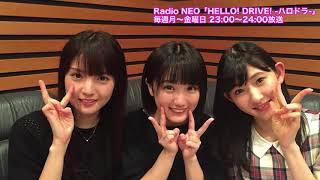 HELLO! DRIVE! -ハロドラ- 道重さゆみ・船木結・川村文乃 #5