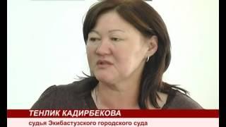 В Экибастузе осуждены квартирные мошенники