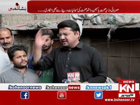 Nishandahi 31 March 2019 | Kohenoor News Pakistan