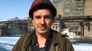 Донбасс, Ян Френкель - Шахтерский характер